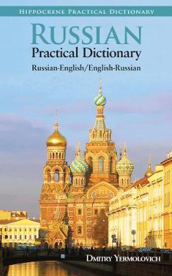 Russian-English / English-Russian Practical Dictionary (Paperback)