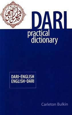Dari-English / English-Dari Practical Dictionary (Paperback)
