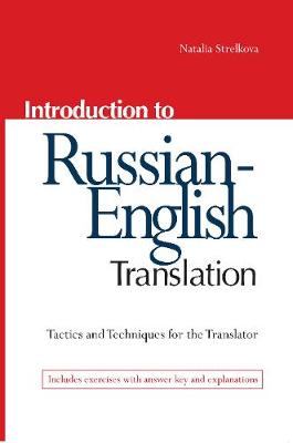 Introduction to Russian-English translation (Paperback)