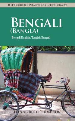 Bengali (Bangla)-English / English-Bengali Practical Dictionary (Paperback)
