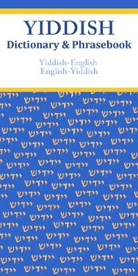Yiddish-English/English-Yiddish Dictionary & Phrasebook (Paperback)