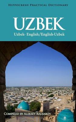 Uzbek-English/English-Uzbek Practical Dictionary (Paperback)