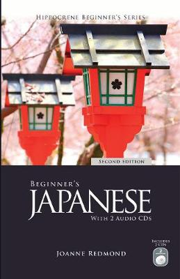 Beginner's Japanese with 2 Audio CDs