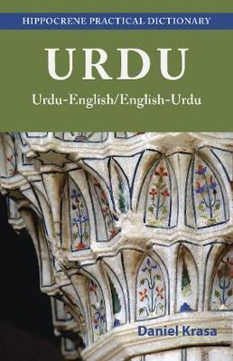 Urdu-English English-Urdu Practical Dictionary (Paperback)