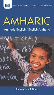 Amharic-English/ English-Amharic Dictionary & Phrasebook (Paperback)