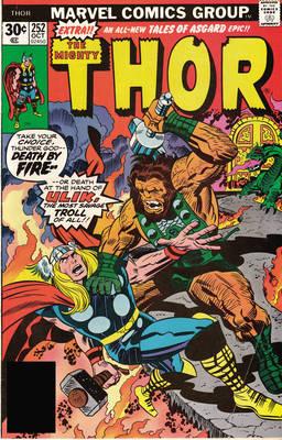 Thor: If Asgard Should Perish (Hardback)
