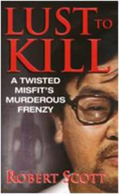 Lust To Kill (Paperback)
