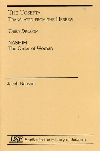 Tosefta (Fourth Division): Neziqin Order of Damages - Studies in the History of Judaism (Paperback)