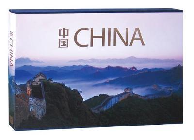 China (Hardback)