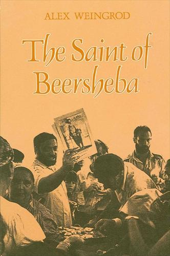 The Saint of Beersheba - SUNY series in Anthropology and Judaic Studies (Paperback)