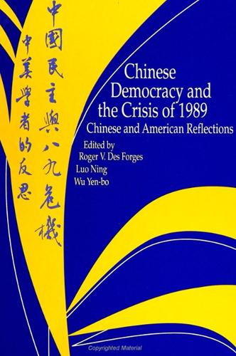 Chinese Democracy and the Crisis of 1989: Chinese and American Reflections (Paperback)