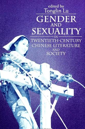 Gender and Sexuality in Twentieth-Century Chinese Literature and Society - SUNY series in Feminist Criticism and Theory (Paperback)