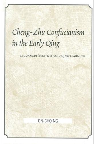 Cheng-Zhu Confucianism in the Early Qing: Li Guangdi (1642-1718) and Qing Learning - SUNY series in Chinese Philosophy and Culture (Paperback)