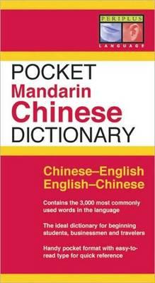 Pocket Mandarin Chinese Dictionary: Chinese-English English-Chinese [Fully Romanized] - Periplus Pocket Dictionaries (Paperback)