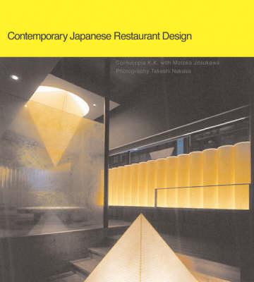 Contemporary Japanese Restaurant Design (Hardback)