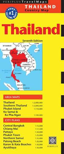 Thailand Travel Map - Periplus Maps (Sheet map)