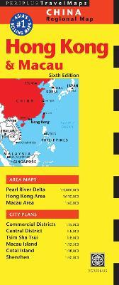 Hong Kong and Macau Travel Map (Sheet map, folded)