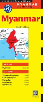 Myanmar Travel Map (Sheet map)