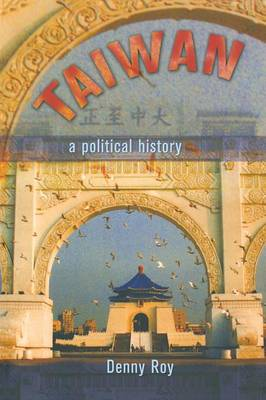 Taiwan: A Political History (Paperback)