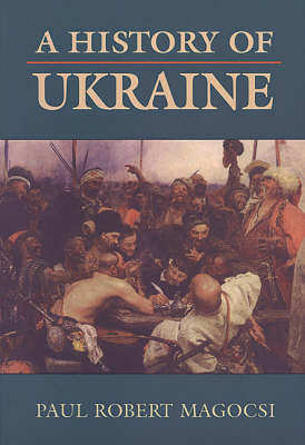 A History of Ukraine - A History of East Central Europe (HECE) (Paperback)