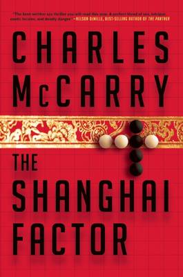 The Shanghai Factor (Paperback)