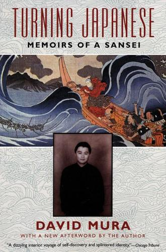 Turning Japanese: Memoirs of a Sansei (Paperback)