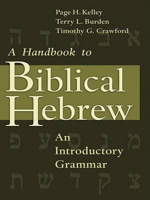 Biblical Hebrew: Handbook: An Introductory Grammar (Paperback)