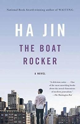 The Boat Rocker (Paperback)