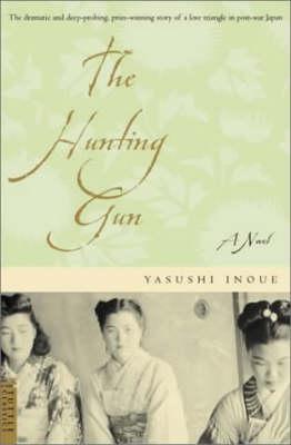 Hunting Gun - Library of Japanese Literature (Paperback)