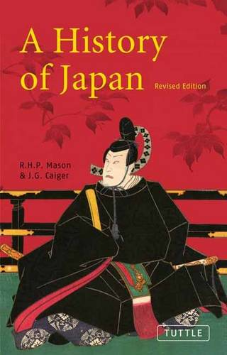 A History of Japan: Revised Edition (Paperback)