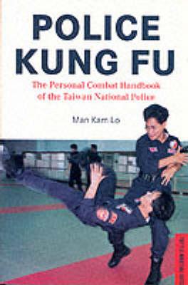 Police Kung Fu (Paperback)