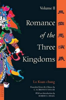 Romance of the Three Kingdoms Volume 2: Volume 2 - Tuttle Classics (Paperback)