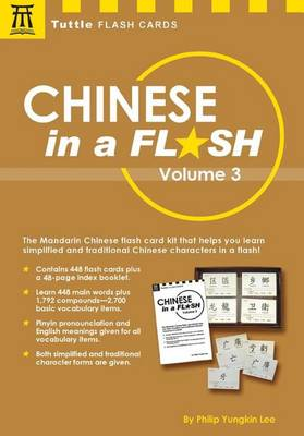 Chinese in a Flash: v. 3