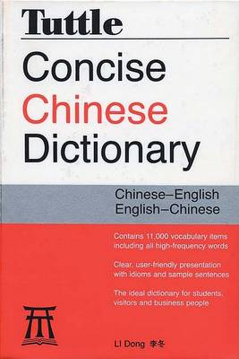 Tuttle Concise Chinese Dictionary: Chinese - English / English - Chinese (Paperback)