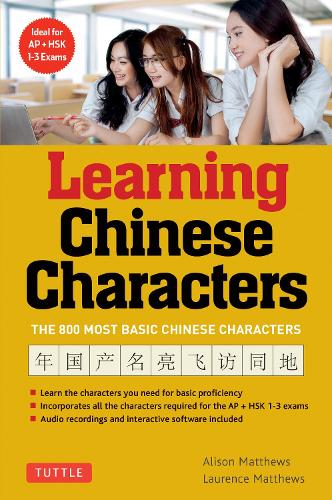Tuttle Learning Chinese Characters: Volume 1: (HSK Levels 1-3) A Revolutionary New Way to Learn and Remember the 800 Most Basic Chinese Characters (Paperback)