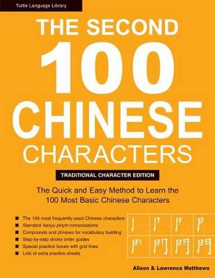 Traditional Character (Paperback)