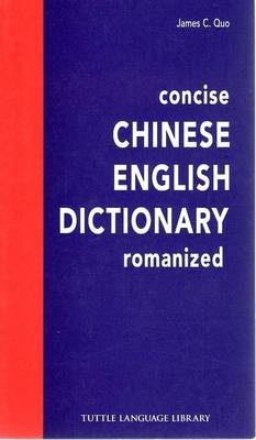 Concise Chinese English Dictionary Romanized (Paperback)