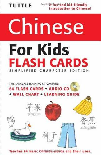 Tuttle Chinese for Kids Flash Cards Kit Vol 1 Simplified Ed: Simplified Characters [Includes 64 Flash Cards, Audio CD, Wall Chart & Learning Guide] - Tuttle Flash Cards