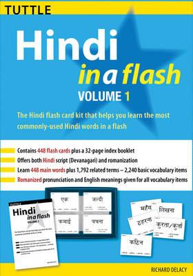 Hindi in a Flash: v. 1