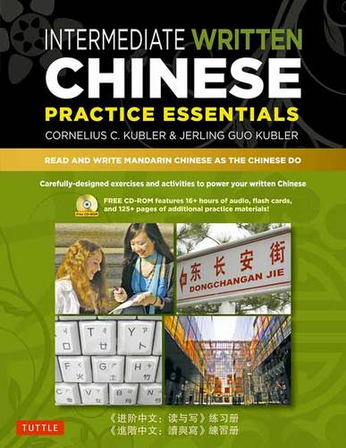 Intermediate Written Chinese Practice Essentials: Read and Write Mandarin Chinese as the Chinese Do (Paperback)