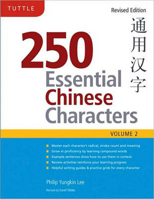 250 Essential Chinese Characters Volume 2: Volume 2: Revised Edition (HSK Level 2) (Paperback)