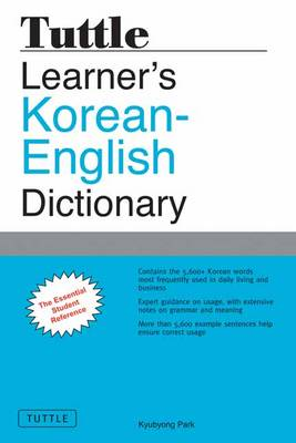 Tuttle Learner's Korean-English Dictionary: The Essential Student Reference (Paperback)