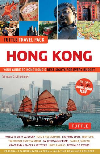 Travel Pack Hong Kong (Paperback)