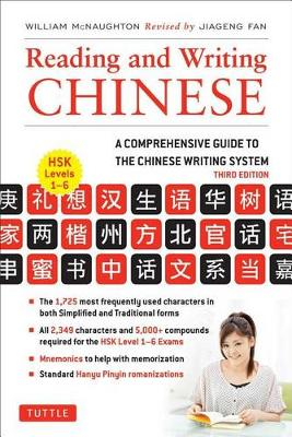 Reading and Writing Chinese: Third Edition, HSK All Levels (2,349 Chinese Characters and 5,000+ Compounds) (Paperback)