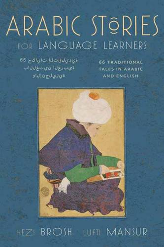 Arabic Stories for Language Learners: Traditional Middle Eastern Tales In Arabic and English  (Free Audio CD Included)