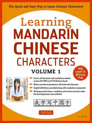 Learning Mandarin Chinese Characters Volume 1: The Quick and Easy Way to Learn Chinese Characters (Hsk Level 1 & AP Exam Prep) (Paperback)