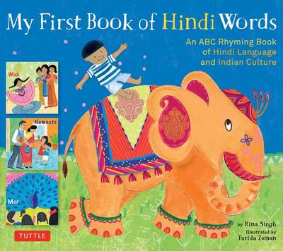 My First Book of Hindi Words: An ABC Rhyming Book of Hindi Language and Indian Culture (Hardback)