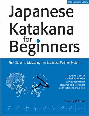 Japanese Katakana for Beginners: First Steps to Mastering the Japanese Writing System (Paperback)