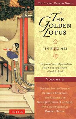 Golden Lotus Volume 2: Jin Ping Mei (Paperback)
