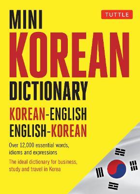 Mini Korean Dictionary: Korean-English English-Korean (Paperback)